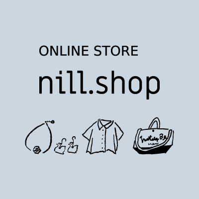 nill online store