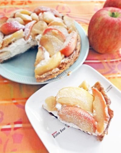 焼きりんごの冷たいパイ画像