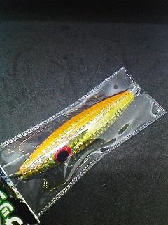 BLISS ブリス ナッツジグ 150g オレンジゴールドの画像
