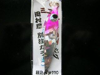 高知のマルモホビ~ ミニGTジグ 60g ピンクヘッド クラッシュホロの画像