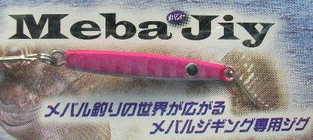BLISS メバジー 3g ピンクの画像