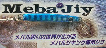 BLISS メバジー 3g ブルーの画像
