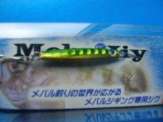 BLISS メバジー 3g グリーンゴールドの画像