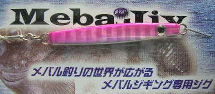 BLISS メバジー 5g ピンクの画像