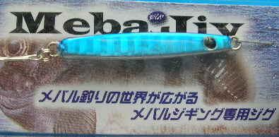 BLISS メバジー 5g ブルーの画像
