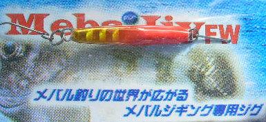 BLISS ブリス メバジーFW 2g オレンジゴールドの画像
