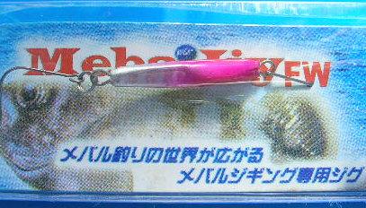 BLISS ブリス メバジーFW 2g ピンクの画像