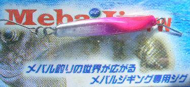 BLISS ブリス メバジーFW 4g ピンクの画像