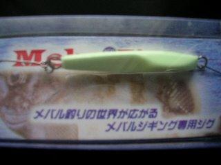 BLISS ブリス メバジーFW 6g オールグローの画像