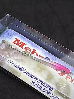 BLISS ブリス メバジーFW 3g ピンクの画像