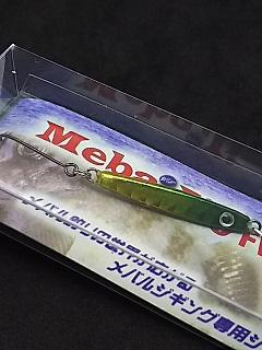 BLISS ブリス メバジーFW 3g グリーンゴールドの画像
