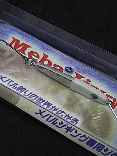 BLISS ブリス メバジーFW 3g グローヘッド画像