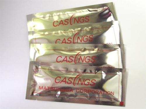天然羊腸2mアルミ個包装(プラスチックガイド付き)(ニュージーランド産)4袋お買い得セットの画像