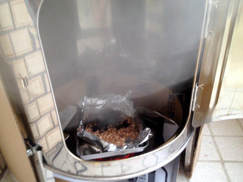 燻煙70℃で15~30分