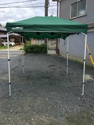 タープ(木津川店)画像