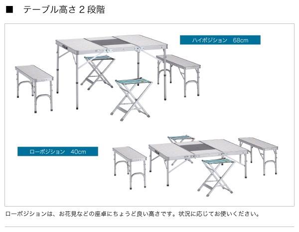 LOGOS BBQテーブル スツールセット(木津川店)の画像