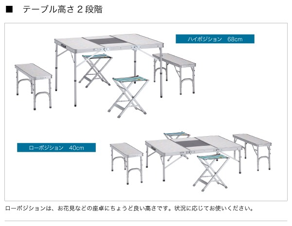 LOGOS BBQテーブル スツールセット(木津川店)画像