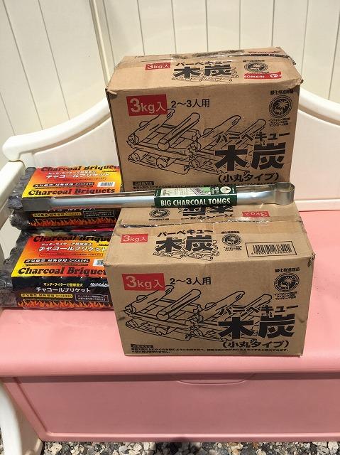 木炭 9㎏(木津川店)画像