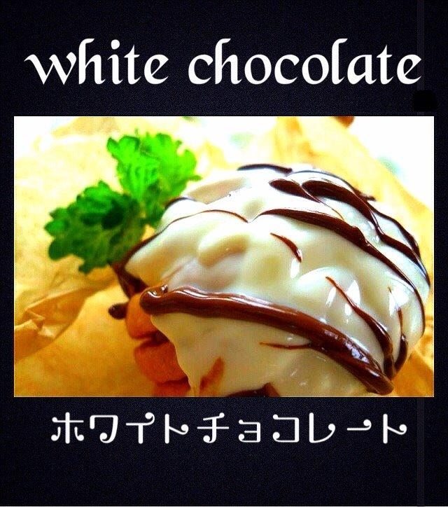 white chocolate (ホワイトチョコレート)の画像