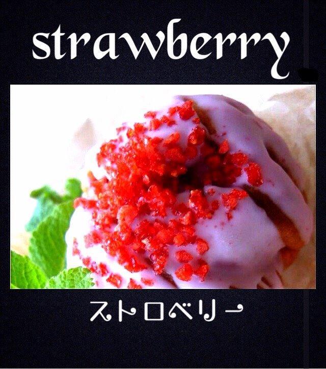 strawberry chocolate (イチゴチョコレート)画像