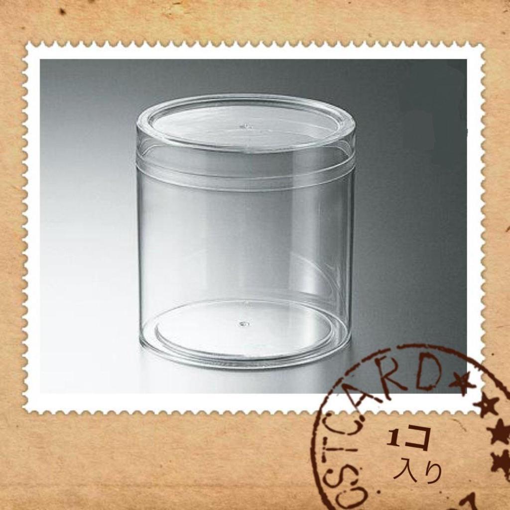 1コ入りの箱の画像