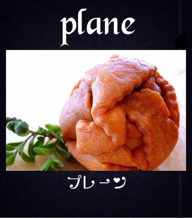 plain (プレーン)の画像
