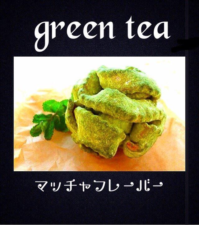 抹茶フレーバーの画像