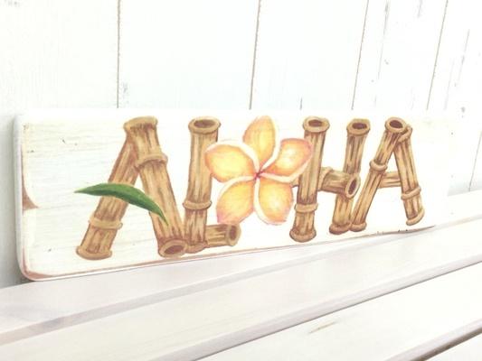 ハワイアン直輸入☆インテリアプレート【ALOHA】の画像
