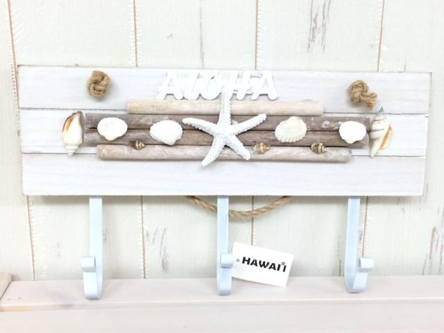 ハワイアン限定直輸入☆ウォールハンガー掛け3連の画像