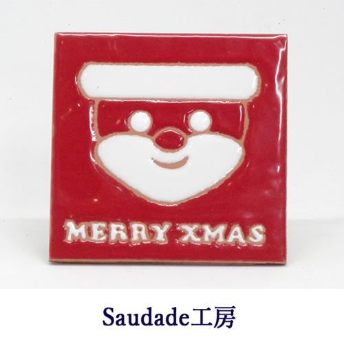 絵タイル「クリスマス・サンタ」75×75mmの画像