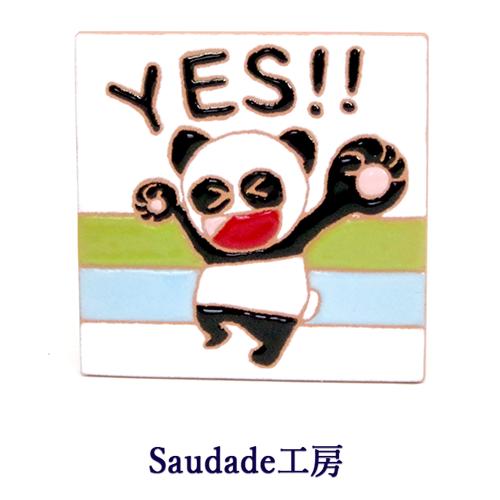 絵タイル「YES!!(パンダ)」75×75mmの画像