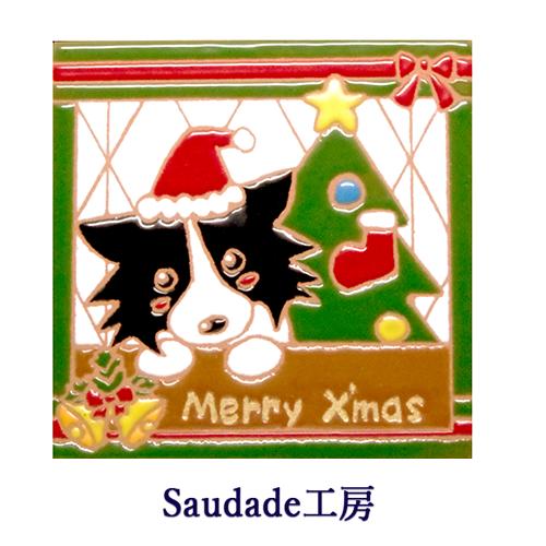 絵タイル「ワンコとクリスマス」100×100mm画像