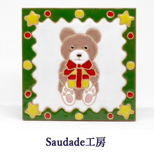 絵タイル「クリスマス・ベァ」100×100mmの画像