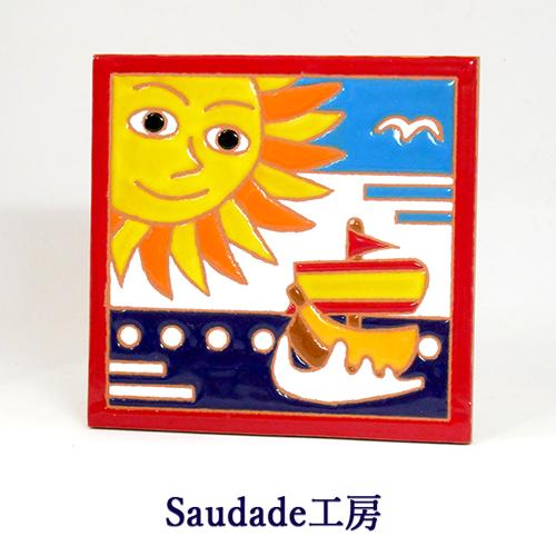 絵タイル「太陽と海」100×100mm画像