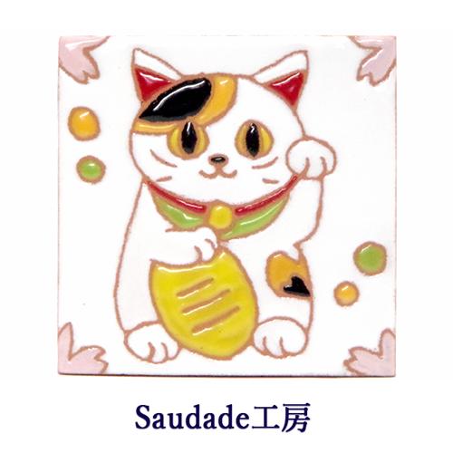 絵タイル「人運招き猫(三毛猫)」75×75mm画像