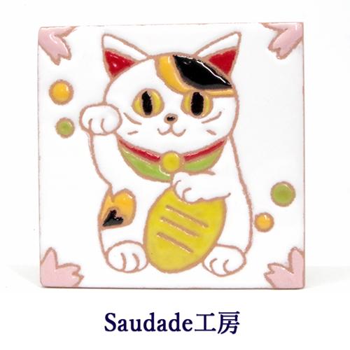 絵タイル「金運招き猫(三毛猫)」75×75mm画像