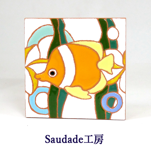 絵タイル「海の生き物(ハギ左)」75×75mm画像