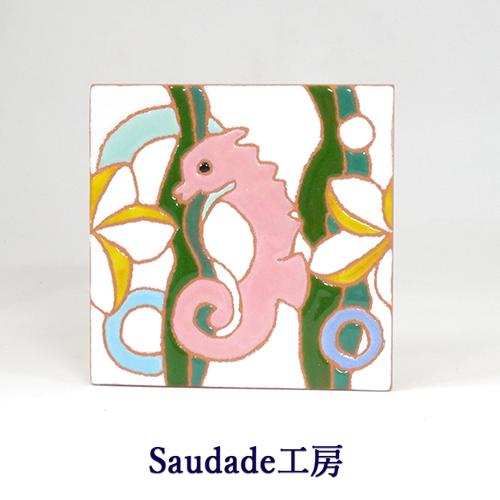 絵タイル「海の生き物(タツノオトシゴ左)」75×75mm画像