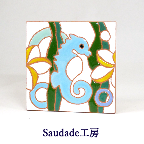 絵タイル「海の生き物(タツノオトシゴ右)」75×75mm画像
