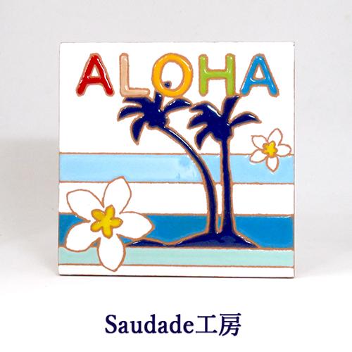 絵タイル「ALOHA」100×100mm画像