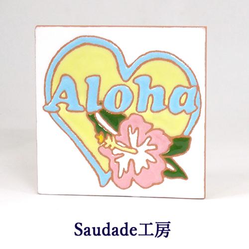 絵タイル「Alohaハート」75×75mm画像