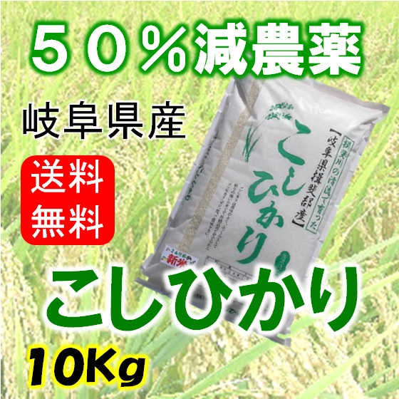 コシヒカリ 玄米10Kgの画像