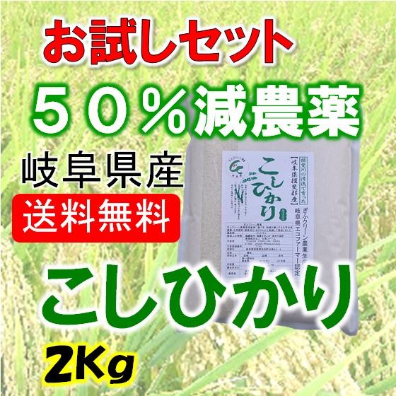 コシヒカリ 2Kgの画像