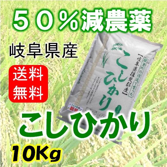 コシヒカリ 10Kg(分搗き可)の画像