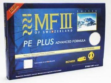 羊プラセンタカプセルアドバンスドフォーミュラ MF3 PE PLUS 【ポイント20倍】の画像