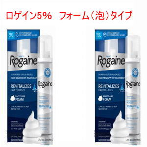 ロゲイン 【5% 男性用 】 フォーム(泡)タイプ2本 の画像