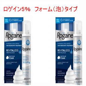 ロゲイン 【5% 男性用 】 フォーム(泡)タイプ2本 画像