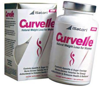 カーベル 100カプセル 女性用の自然なダイエットサプリメント [アメリカから発送]の画像