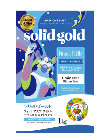 ソリッドゴールド フィット アズア フィドル(猫用)の画像