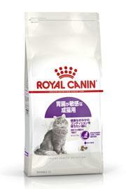 ロイヤルカナン センシブル 成猫用の画像